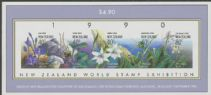 NZ SG MS1547 New Zealand Orchids imperforate miniature sheet